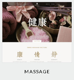 97 themes massage